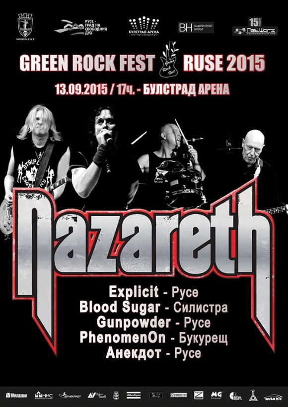 Concert PhenomenOn la 'Green Rock Fest 2015'