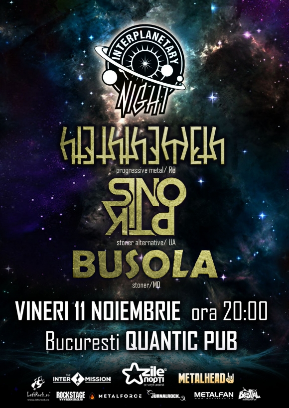 Sinoptik, Hteththemeth si Busola la Interplanetary Night in Quantic Pub