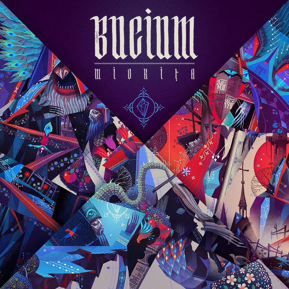 Trupa Bucium lanseaza albumul Miorita joi, in Expirat