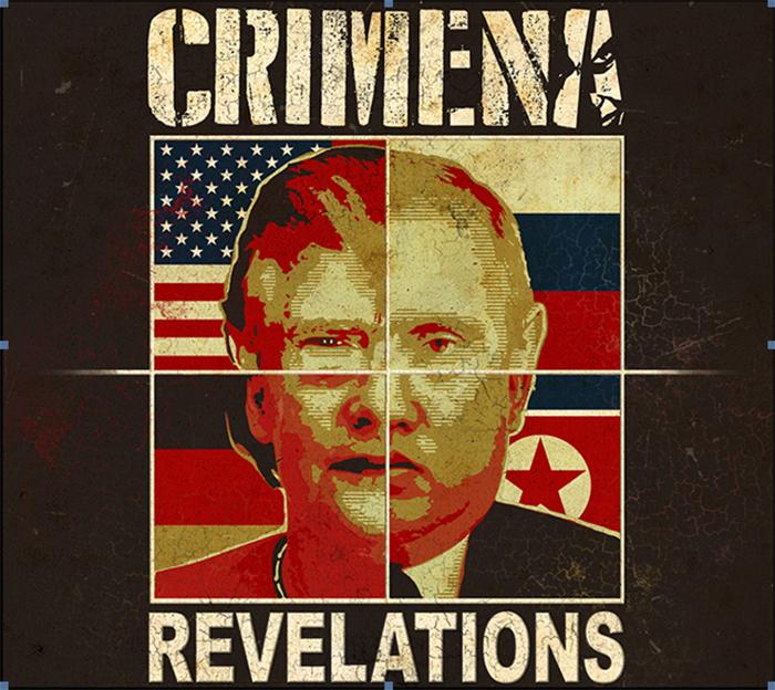 Artwork si detalii despre urmatorul EP al trupei Crimena
