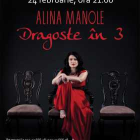 Concert Alina Manole in Club Prometheus Bucuresti