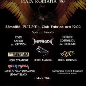 Piata Romana '90 - In Metal We R.U.S.T. in Club Fabrica
