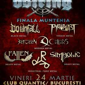 Finala Muntenia OSTRING 2017 in Quantic Club