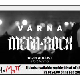 Portul Varna va gazdui Festivalul Varna Mega Rock