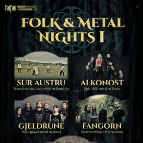 Folk & Metal Nights I la Fabrica