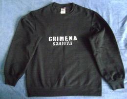 Tricouri trupe romanesti - CRIMENA - CRAIOVA (hanorac) #0003715