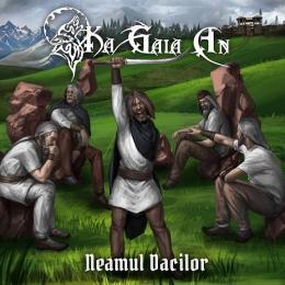 CD-uri romanesti - KA GAIA AN - NEAMUL DACILOR #0003837
