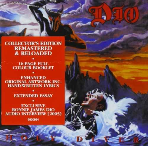 CD straine - DIO - HOLY DIVER #0004305