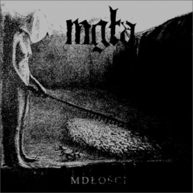 MGLA - MDLOSCI/FURTHER DOWN THE NEST